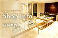 Shop info 店舗案内